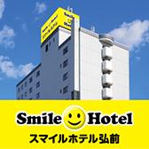 弘前国際ホテル