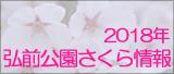 津軽三味線ライブあいや