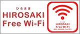 公衆無線LAN(Wi-Fi)情報